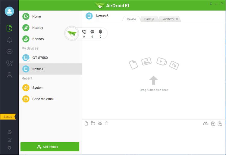 Διαχείριση Android Κινητού και Tablet Μέσω Internet από τον Υπολογιστή AirDroid 18