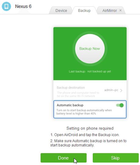 Διαχείριση Android Κινητού και Tablet Μέσω Internet από τον Υπολογιστή AirDroid 24