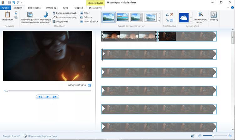Εφαρμογές για Επεξεργασία Βίντεο_5