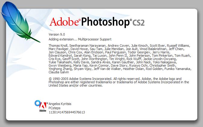 Κατέβασμα Photoshop Δωρεάν CS2 Indesign Illustrator από την Adobe 21