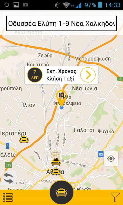 Οι Καλύτερες Εφαρμογές για Υπηρεσίες Ταξί 13