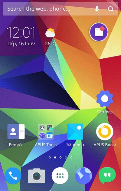 Οι Καλύτεροι Android Launcher για το Κινητό και το Tablet 03a