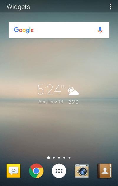 Οι Καλύτεροι Android Launcher για το Κινητό και το Tablet 18