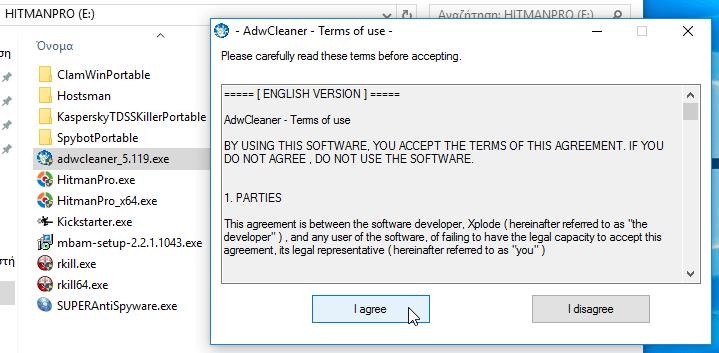 Πλήρης Καθαρισμός Ιών και Malware από τον Υπολογιστή, μέσω USB 28