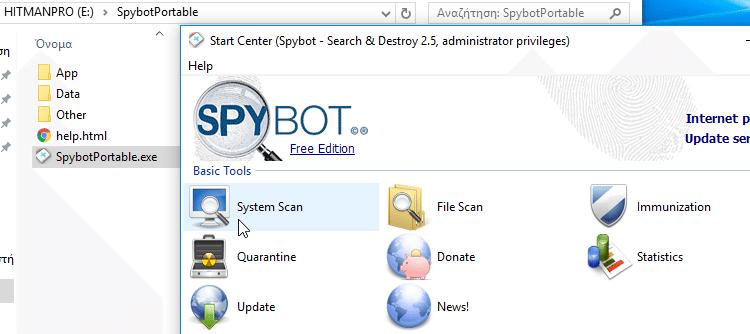 Πλήρης Καθαρισμός Ιών και Malware από τον Υπολογιστή, μέσω USB 29