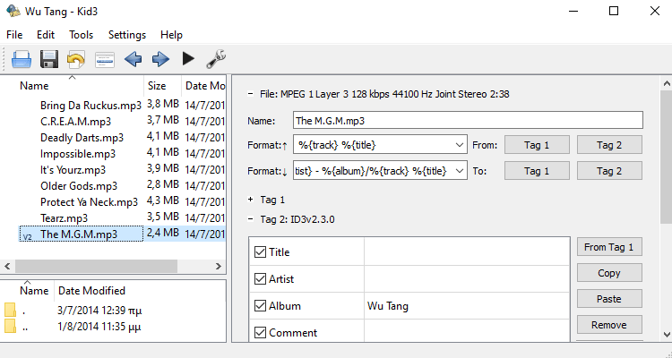 Πληροφορίες Mp3 σε ID3 Tags - Οργανώστε τη Συλλογή σας 9