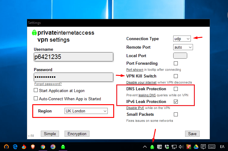 Ταχύτερο-VPN-με-συνδρομη-29