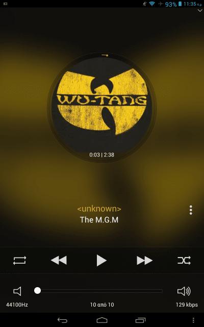 Μουσική στο Κινητό Οι καλύτεροι Android Music Player 40
