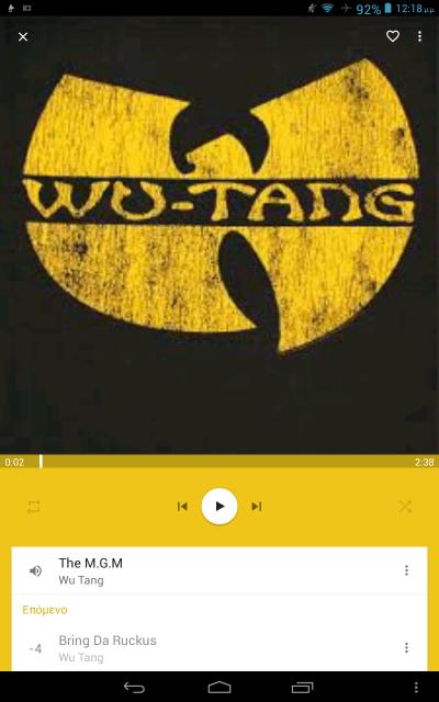 Μουσική στο Κινητό Οι καλύτεροι Android Music Player 48