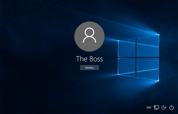 Πώς αλλάζω εμφάνιση στα Windows 10 με κάθε τρόπο 51