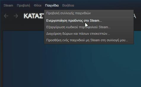 Φτηνά Παιχνίδια, Προγράμματα, και Windows με το G2A 12