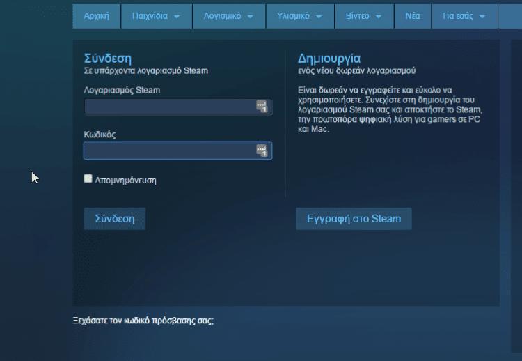 Φτηνά Παιχνίδια, Προγράμματα, και Windows με το G2A 17