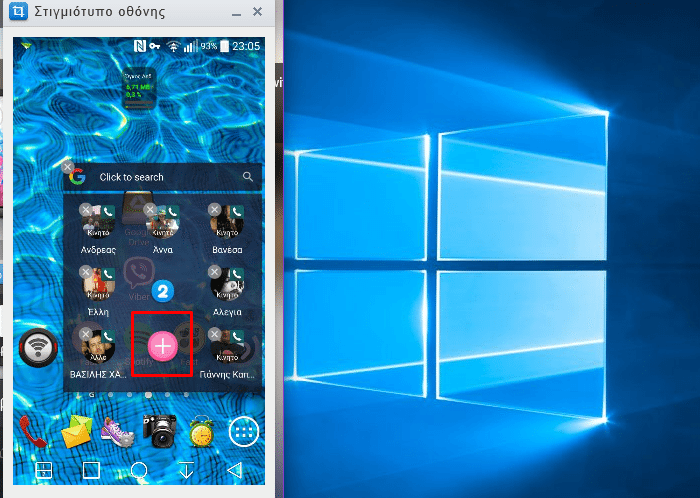 Screenshot_60
