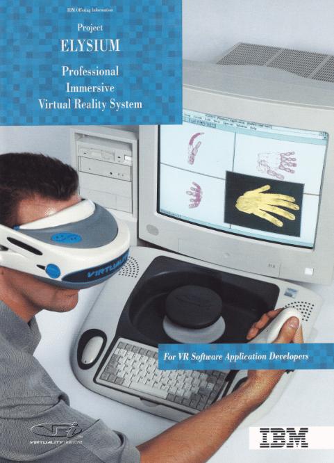 Εικονική Πραγματικότητα Virtual Reality Παρελθόν, Παρόν, και Μέλλον 14