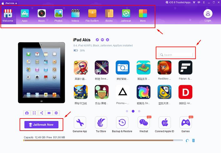 Εναλλακτικό Apple App Store 27