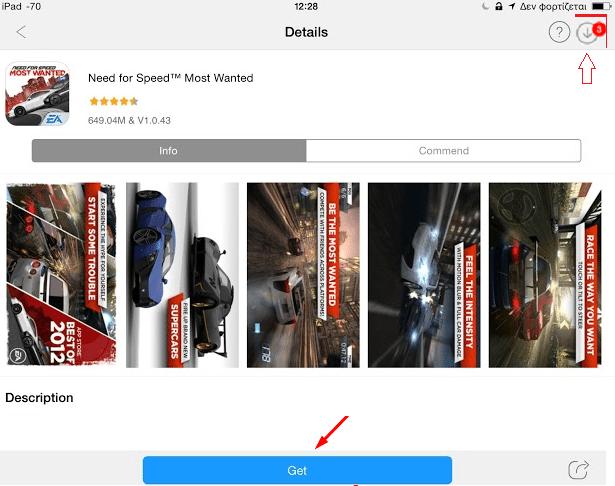 Εναλλακτικό Apple App Store 49