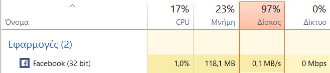 Εφαρμογές στο Windows Store 11