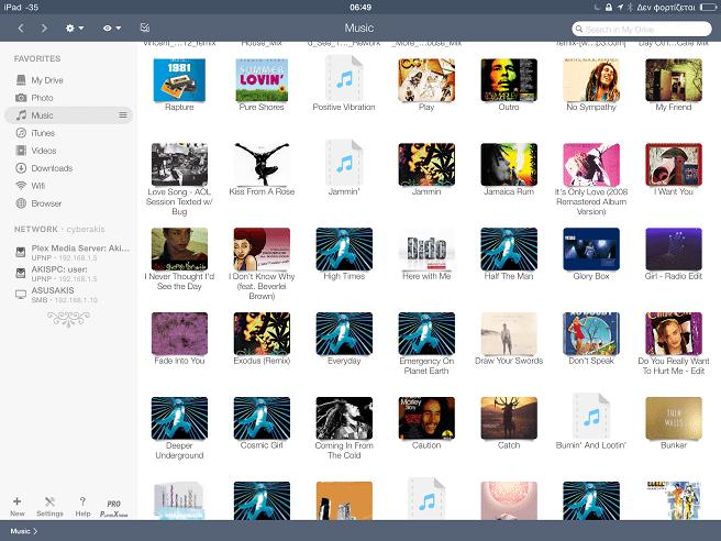 Μουσική στο iPhone 12