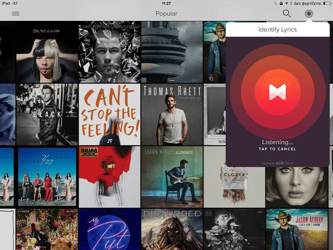 Μουσική στο iPhone 24