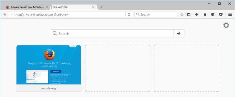 Οι Καλύτερες Επεκτάσεις για Νέα Καρτέλα Chrome - Firefox 02