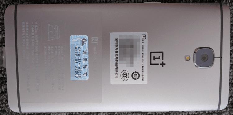 Παρουσίαση OnePlus 3 Αγορά oneplus 3 review Το Καλύτερο Κινέζικο Κινητό 23