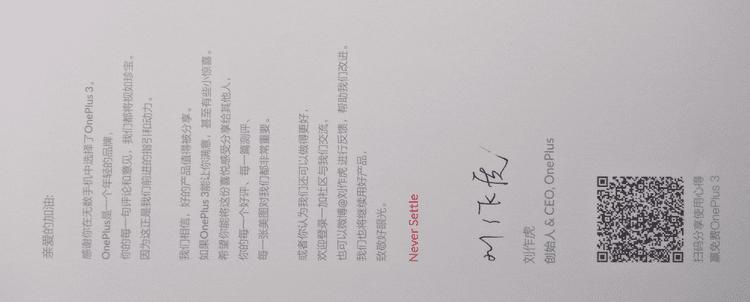 Παρουσίαση OnePlus 3 Αγορά oneplus 3 review Το Καλύτερο Κινέζικο Κινητό 28a