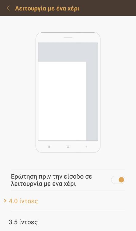Παρουσίαση XiaoMi Redmi 3 Pro 29