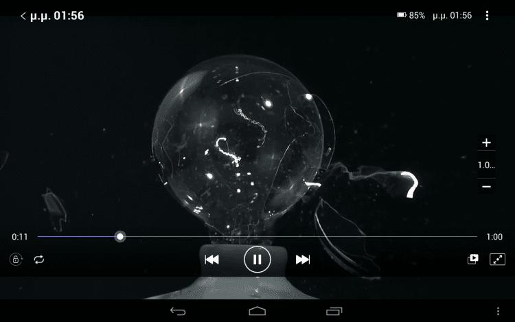 Ταινίες στο Android 18