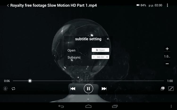 Ταινίες στο Android 19
