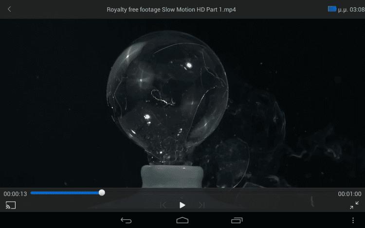 Ταινίες στο Android 23