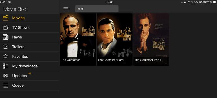 Ταινίες στο iPhone 106