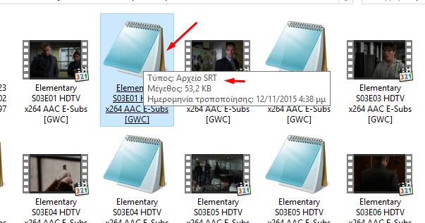 Ταινίες στο iPhone 135