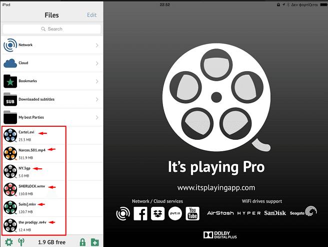 Ταινίες στο iPhone 36α (2)