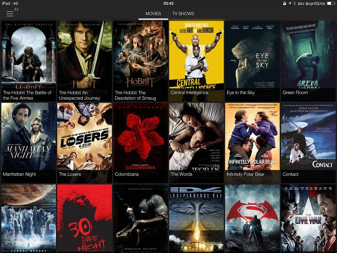 Ταινίες στο iPhone 93