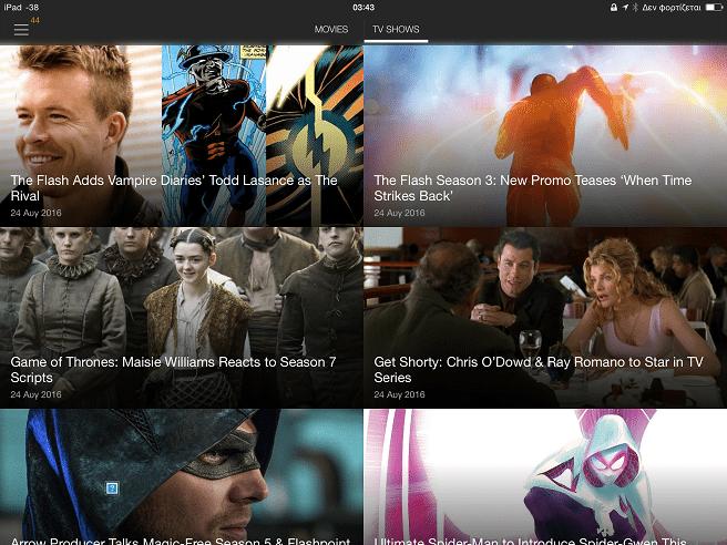 Ταινίες στο iPhone 94
