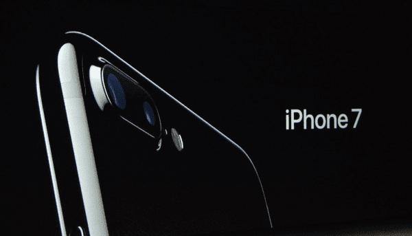 iPhone 7 και τα Άλλα Νέα στην Παρουσίαση της Apple 1