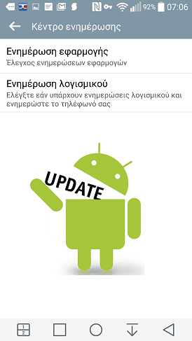 %ce%b1%cf%83%cf%86%ce%ac%ce%bb%ce%b5%ce%b9%ce%b1-%cf%83%cf%84%ce%bf-android-35