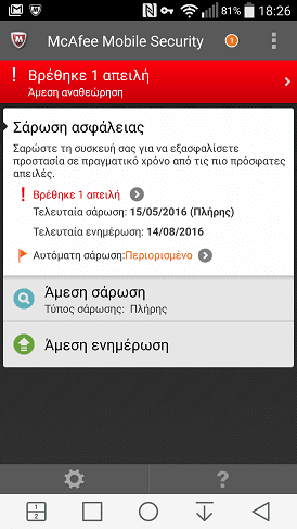 %ce%b1%cf%83%cf%86%ce%ac%ce%bb%ce%b5%ce%b9%ce%b1-%cf%83%cf%84%ce%bf-android-60