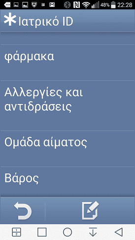 %ce%b5%cf%8d%ce%ba%ce%bf%ce%bb%ce%bf-android-31