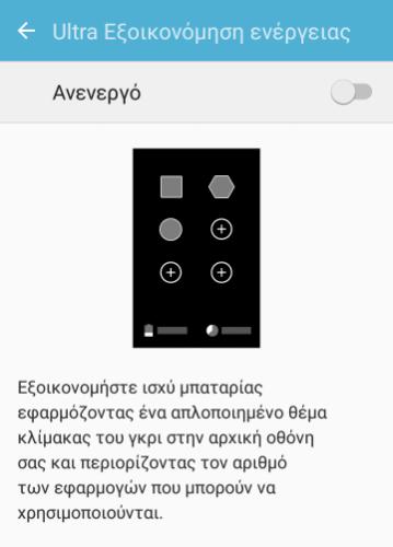 Παρουσίαση Samsung Galaxy J7 2016 09α