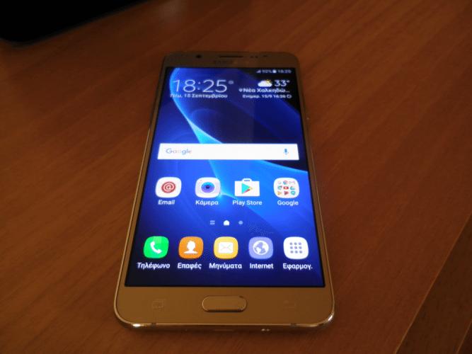 Παρουσίαση Samsung Galaxy J7 2016 10