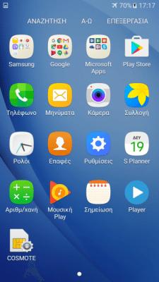 Παρουσίαση Samsung Galaxy J7 2016 15