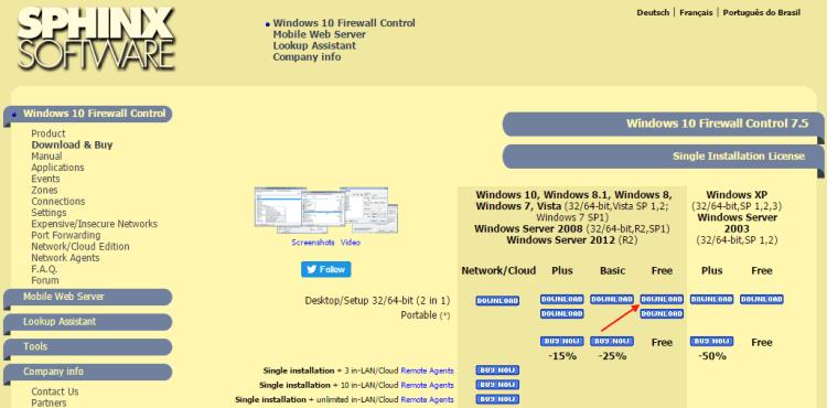 %cf%84%ce%b1-%ce%ba%ce%b1%ce%bb%cf%8d%cf%84%ce%b5%cf%81%ce%b1-%ce%b4%cf%89%cf%81%ce%b5%ce%ac%ce%bd-firewall-11