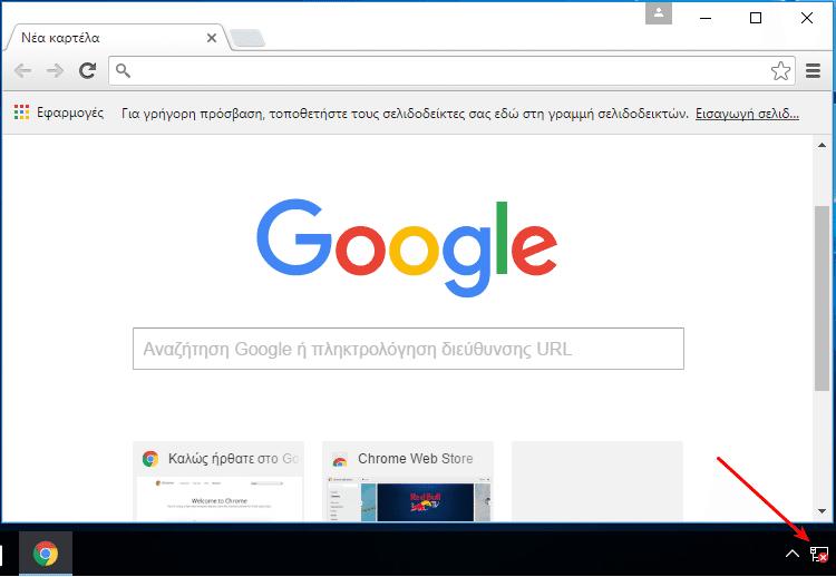 Τι να Κάνω Όταν ο Υπολογιστής Δεν Μπαίνει στο Ίντερνετ 03