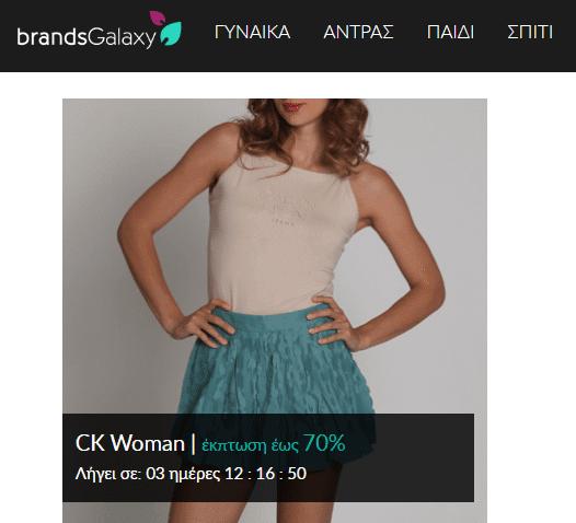 31724f471935 Τι να Προσέχω στην Αγορά Ρούχων Από το Ίντερνετ