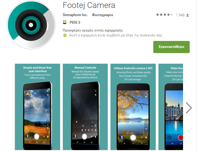 %cf%86%cf%89%cf%84%ce%bf%ce%b3%cf%81%ce%b1%cf%86%ce%af%ce%b5%cf%82-%cf%83%cf%84%ce%bf-android-45
