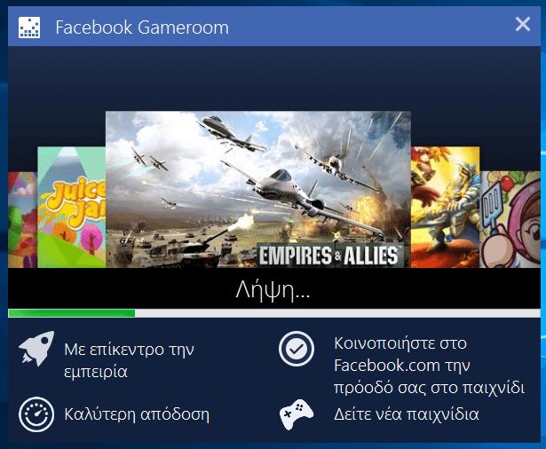 Παιχνίδια Facebook στα Windows Facebook Games με το Facebook Gameroom Facebook Arcade-03