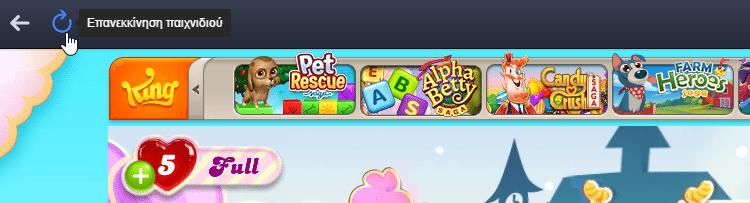 Παιχνίδια Facebook στα Windows Facebook Games με το Facebook Gameroom Facebook Arcade-12