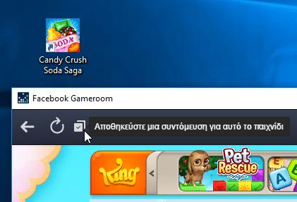 Παιχνίδια Facebook στα Windows Facebook Games με το Facebook Gameroom Facebook Arcade-13