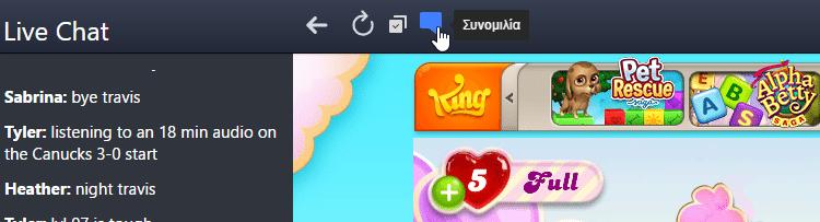 Παιχνίδια Facebook στα Windows Facebook Games με το Facebook Gameroom Facebook Arcade-14